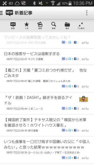 2mviewer_1.png