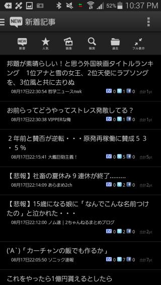 2mviewer_2.png