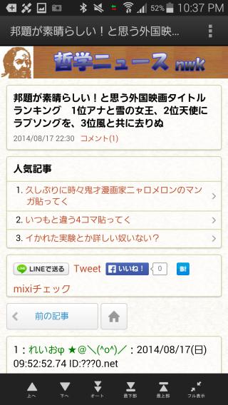 2mviewer_4.png