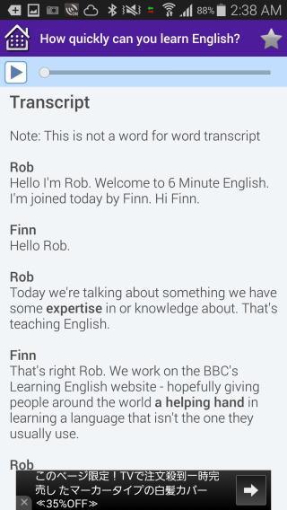 bbc_4.jpg