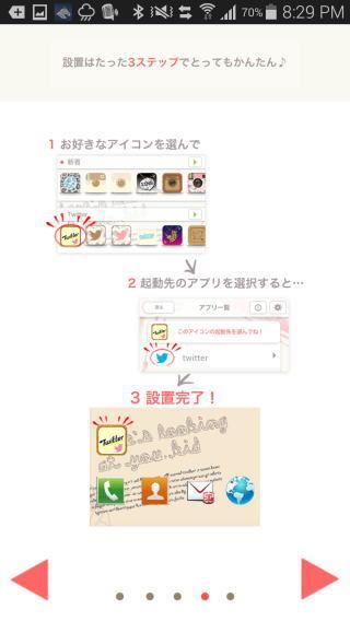 icoron_1.jpg