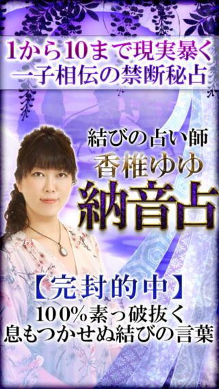 kashii_1.jpg