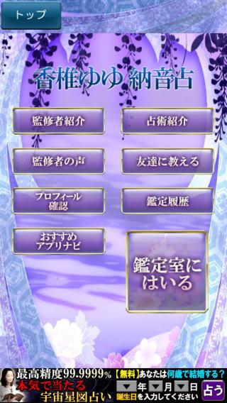 kashii_2.jpg