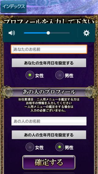 kashii_3.jpg