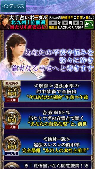 kashii_4.jpg