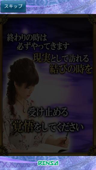 kashii_5.jpg
