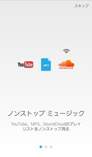 mixerbox_1.jpg