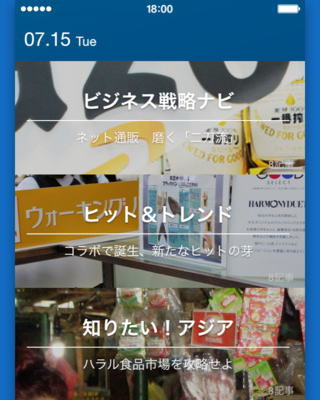 nikkei_1.jpg