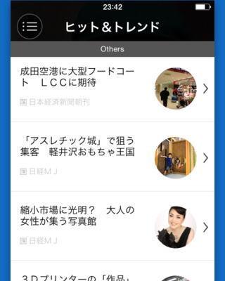 nikkei_3.jpg