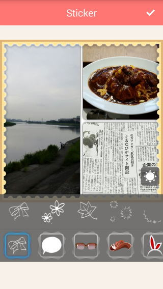 photo_collage_3.jpg