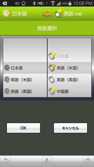 voicetra4u_1.jpg