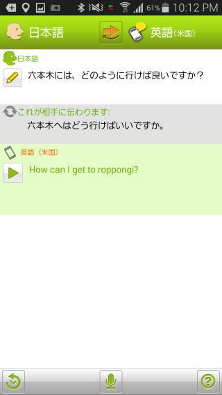 voicetra4u_3.jpg