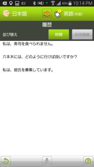 voicetra4u_4.jpg