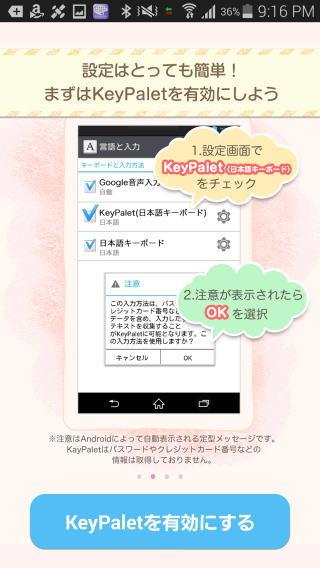 yahoo-keypalet_2.jpg