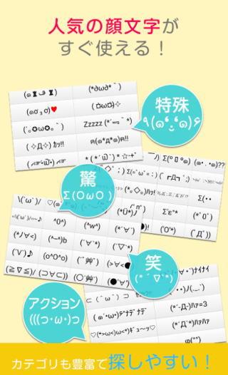 yahoo-keypalet_3.jpg