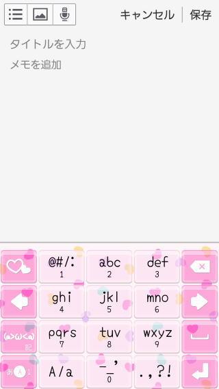 yahoo-keypalet_4.jpg