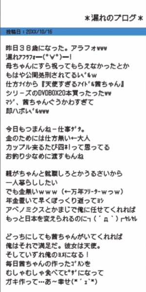 blog1-takashi.jpg