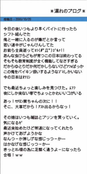 blog2-takashi.jpg