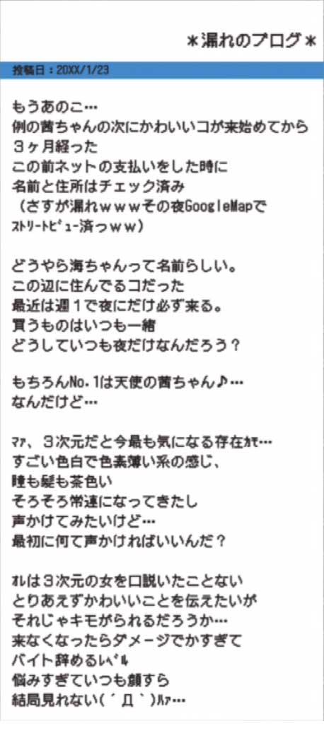 blog3-takashi.jpg