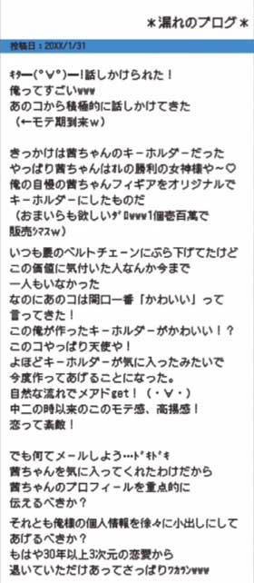 blog4-takashiumi.jpg