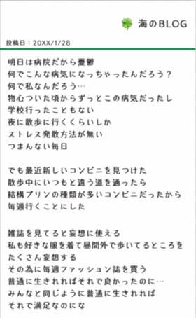 blog4-umi.jpg