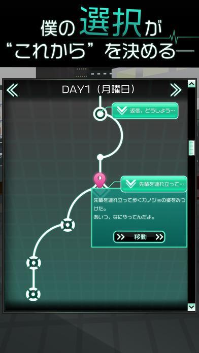 bokunokaojyohauwakisitenai3.jpg