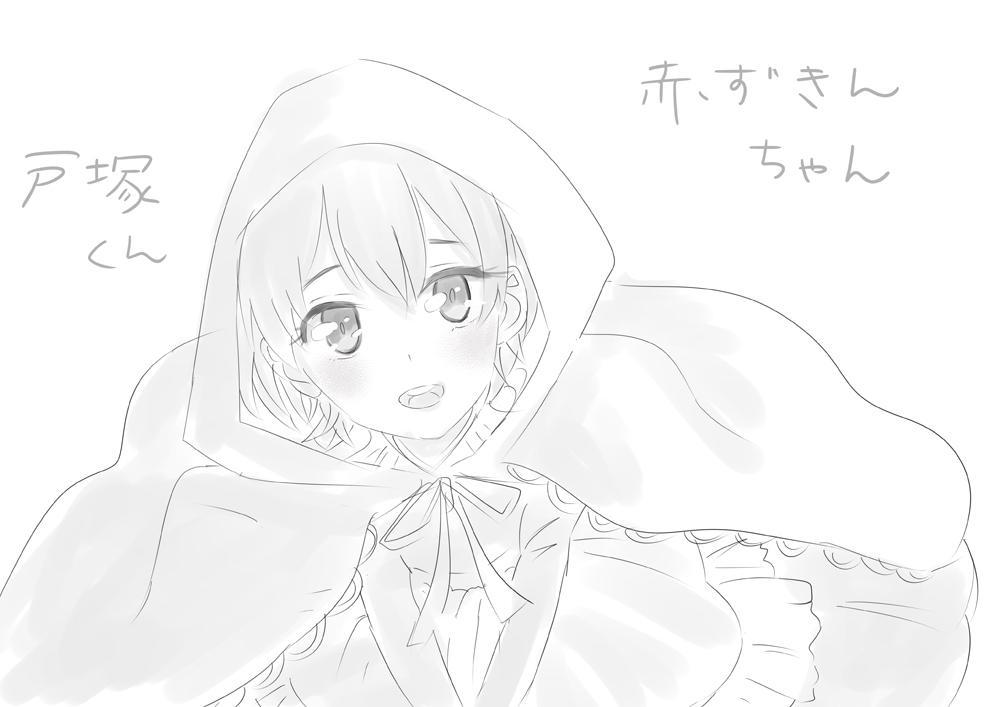 赤ずきんちゃん男の子.jpg