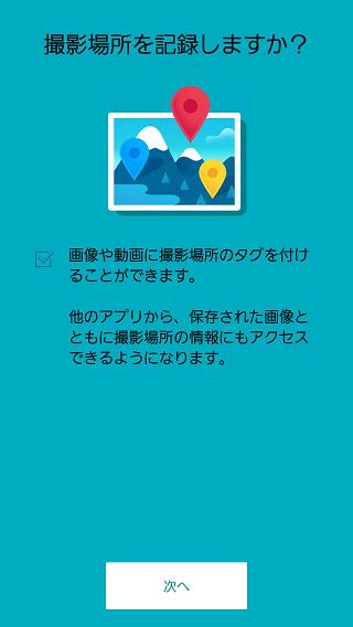 google-camera_1.jpg