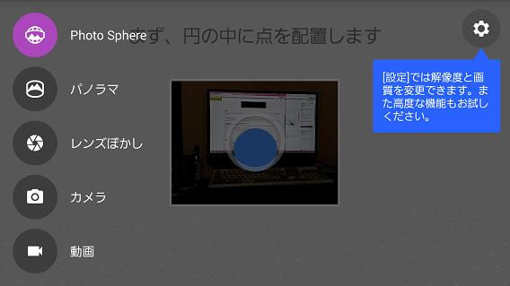 google-camera_3.jpg