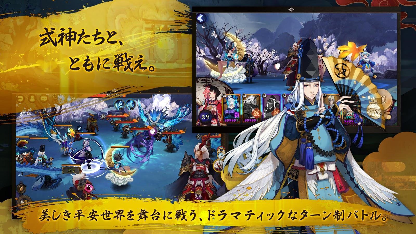 inyoushi3.jpg