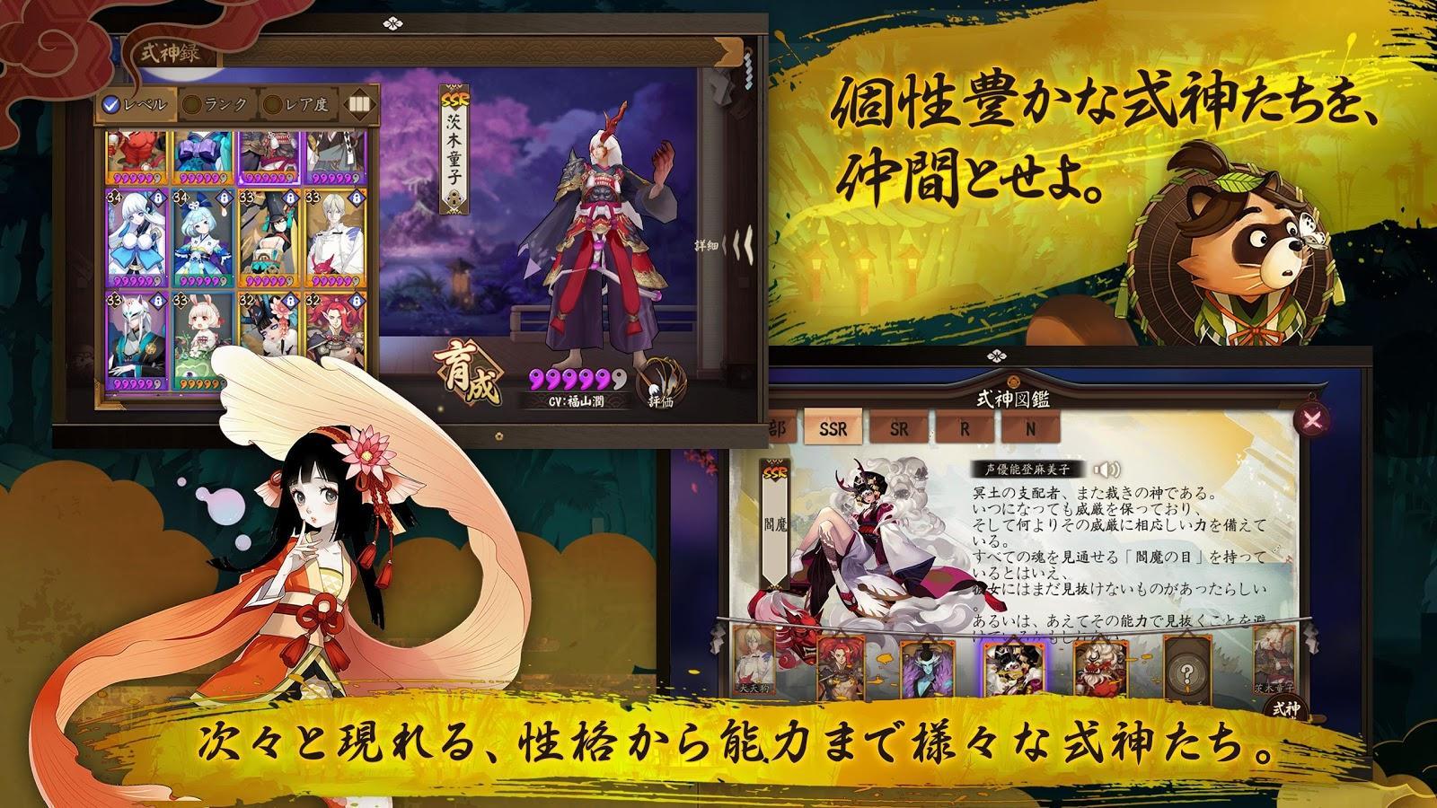 inyoushi4.jpg