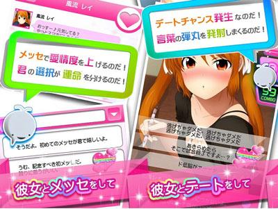 kanojyo-collection2.jpg