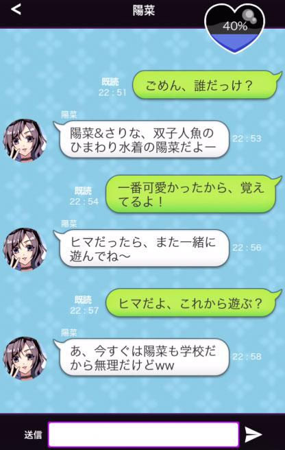 kindannokankei-2.jpg