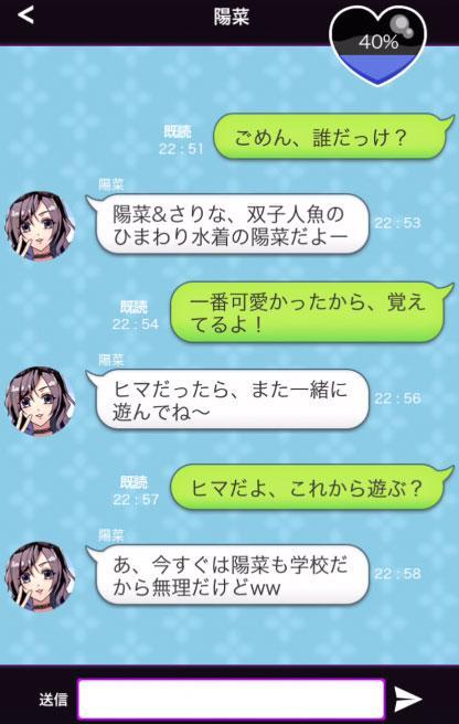 kindannokankei-3.jpg