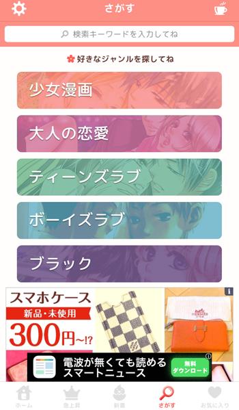 manga-mu3.PNG