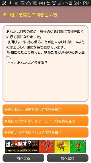appdonut_3.jpg