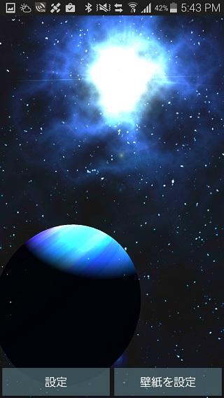 asteroids3d_2.jpg