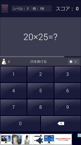 matharithmetics_4.jpg
