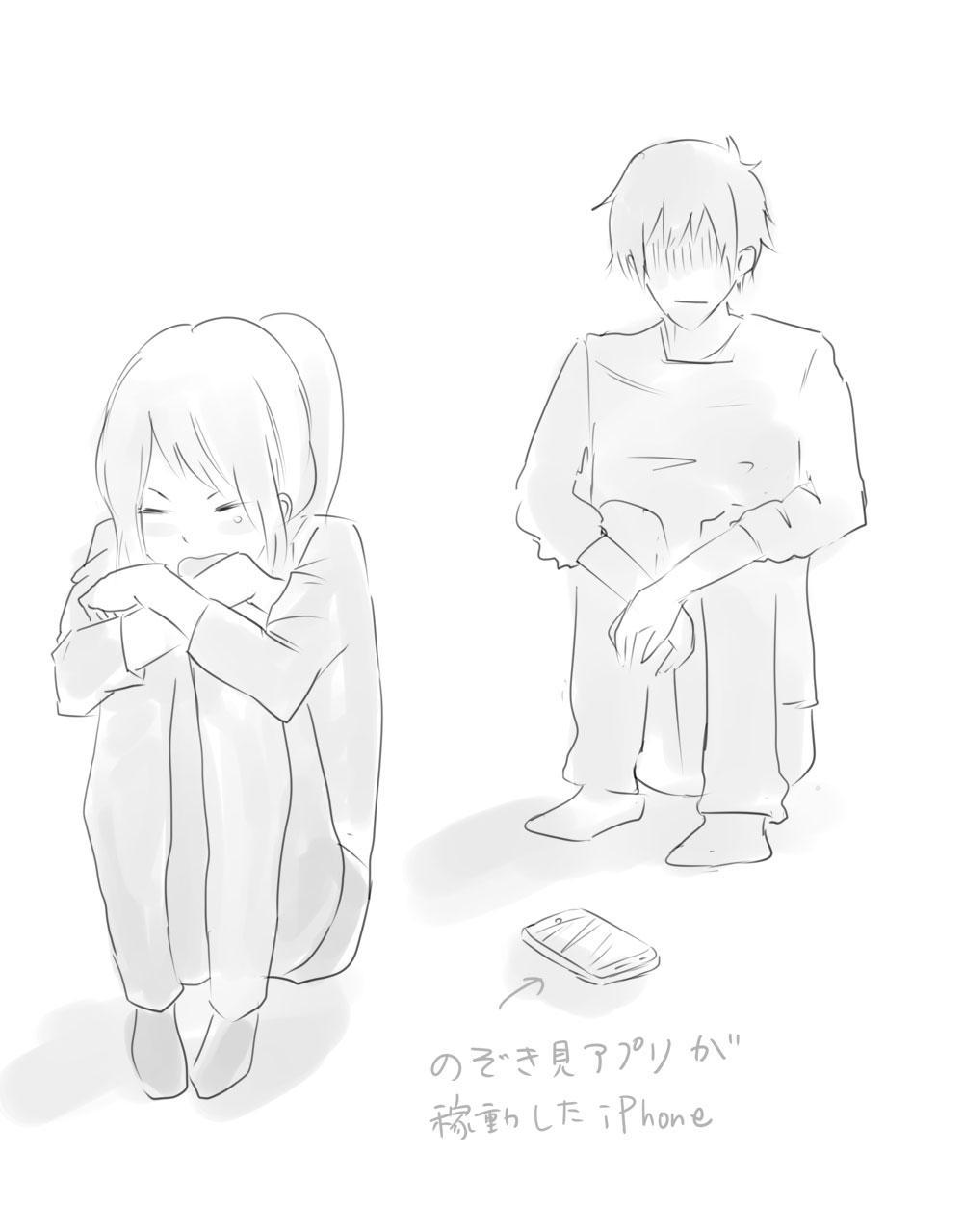 nozokimi-apps.jpg