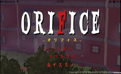 orifice2.jpg